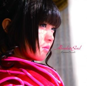 abso_CD-OP_shokai_Book_omote_0113_ol
