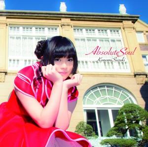 abso_CD-OP_tsujyo_Book_omote_0113_ol